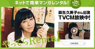 2015 5 Renta.jpg