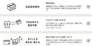 2016 6 マガシーク3.jpg