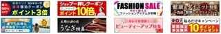 2016 7 買うクーポン.jpg