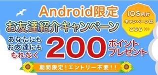 2016 8 楽天スクリーン.jpg