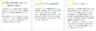 2017 1 さんけん社 月刊ポピー2.jpg