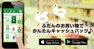 2017 7 CASHbとは?.jpg