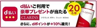 ベルコスメ おうちでスマイルプレゼントキャンペーン.jpg