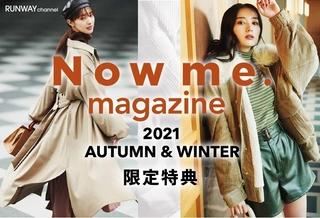 ランウェイチャンネル Now me. magazine限定!3大特典.jpg
