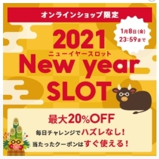 JINS 2021 New year SLOT.jpg