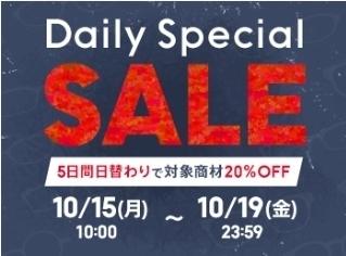 JINS Daily Special SALE.jpg
