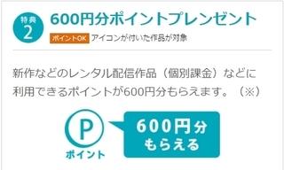 U-NEXT 無料トライアル2.jpg